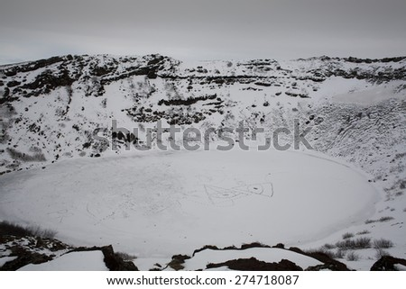 Beautiful scenery in Iceland - stock photo
