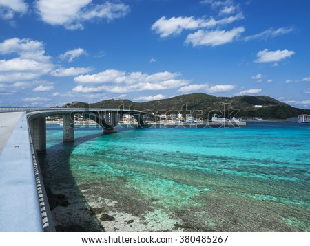 Beautiful sea and of Okinawa Kerama Islands. - stock photo