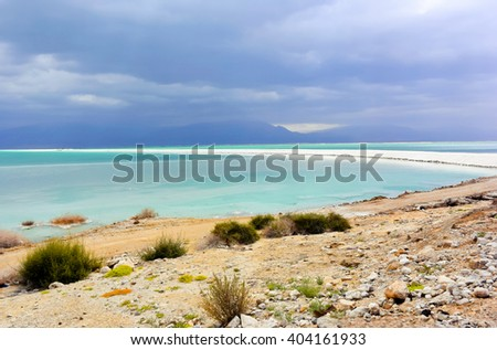 Beautiful sea landscape - stock photo