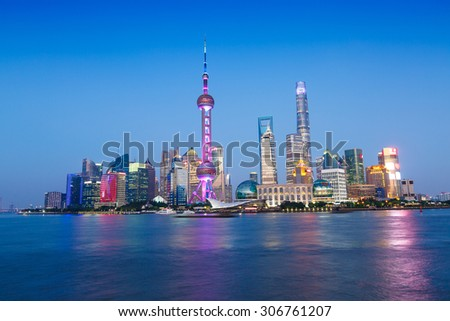 Beautiful Shanghai skyline at night China - stock photo