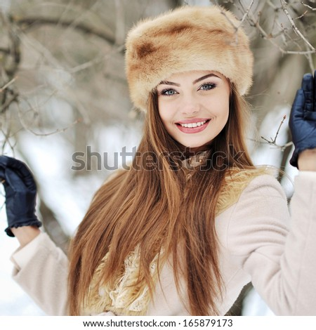 Beautiful smiling girl - outdoors portrait  - stock photo