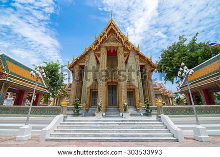 Beautiful Thai Temple Wat Ratchabophit - Bangkok, Thailand - stock photo