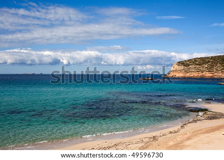 Beautiful tropical island - stock photo