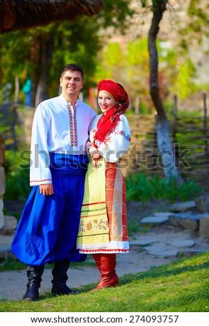 beautiful ukrainian couple dressed in traditional costumes - stock photo