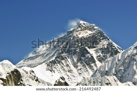 Beautiful view of Mount Everest (8848 m) from the Gokyo Peak Summit, Nepal, Himalayas - stock photo