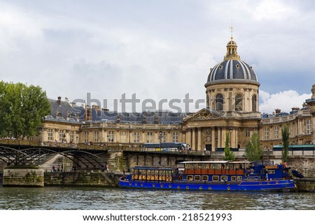 Beautiful view of the Ponts des arts in Paris, France  - stock photo