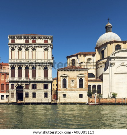 beautiful view of Venice Canal. sunny day landscape with historical houses, traditional church and colorful buildings. Italy travel destination scenic. famous European Union places - stock photo