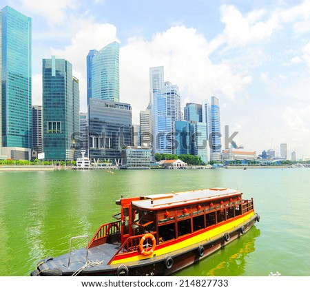 Beautiful view on Singapore - stock photo