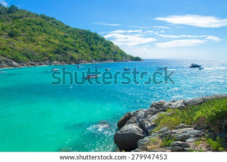 Beautiful views of the sea and Islands. - stock photo