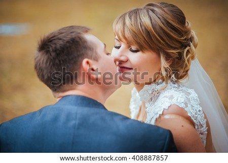 Beautiful  Wedding photo-session on nature - stock photo