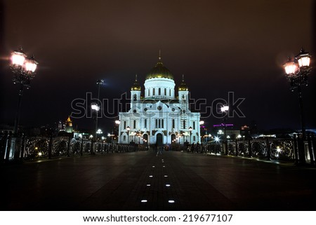 beautiful white orthodox cathedral at night - stock photo
