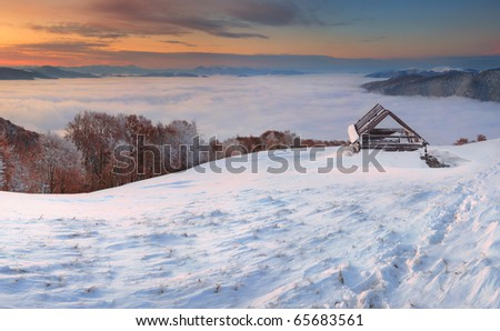 Beautiful winter landscape in the Carpathian mountains - stock photo