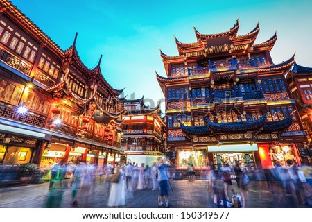 beautiful yuyuan garden at night,traditional shopping area in shanghai, China. - stock photo