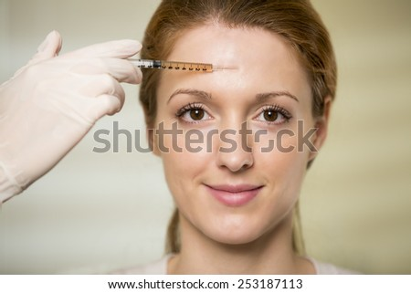 Beauty injection  - stock photo