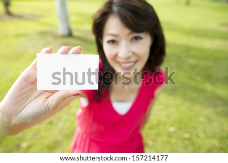 Beauty on the grass show message card - stock photo