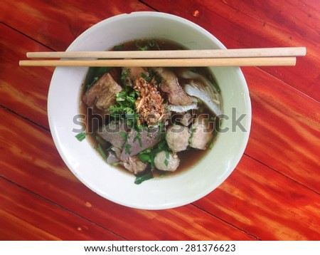 beef and beef balls with soup Thai style - stock photo
