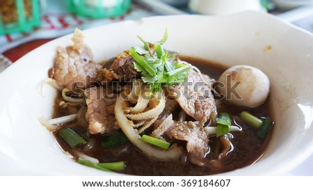Beef noodles braised taste delicious at thailand - stock photo
