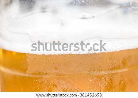 Beer in plastic bottles - stock photo