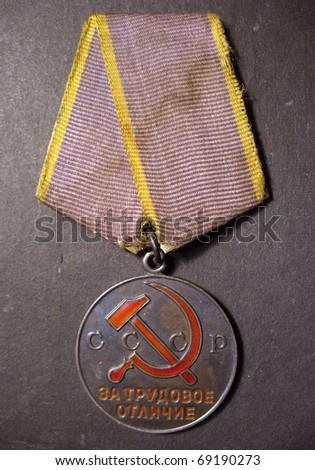 Before the medal, Medal for excellence in work in the citizen of the USSR. - stock photo