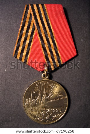Before the medal, medals to veterans of the war, 50 years of the Great Patriotic War in USSR. - stock photo