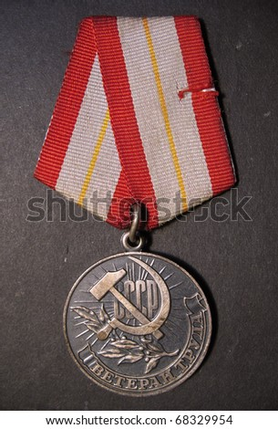 Before USSR medal awarded to veterans of labour - stock photo
