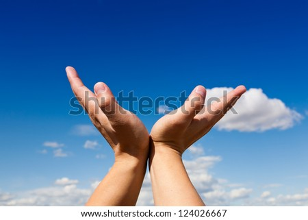 beg hands - stock photo