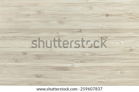 Beige Wood Texture - stock photo
