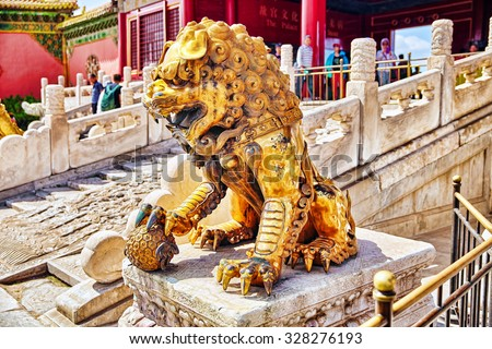 BEIGING, CHINA- MAY 18, 2015 :Statue of Lions  inside the territory of the Forbidden City Museum in Beijing,in the heart of city,China. - stock photo