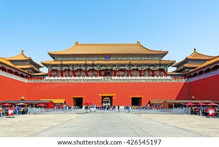 BEIJING - April 09, 2016: Forbidden City in Beijing, China - stock photo