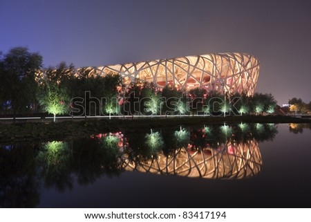 BEIJING - AUGUST 22. Bird's nest at night time at August 22, 2011. the Bird's Nest is a stadium in Beijing, China. It was designed for use throughout the 2008 Summer Olympics and Paralympics. - stock photo