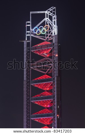 BEIJING - AUGUST 22. The 128m Ling Long Pagoda at the Olympic Park on August 22, 2011. Several broadcast studios where located in the pods, offering skyline views as backdrops of Olympic broadcasts. - stock photo