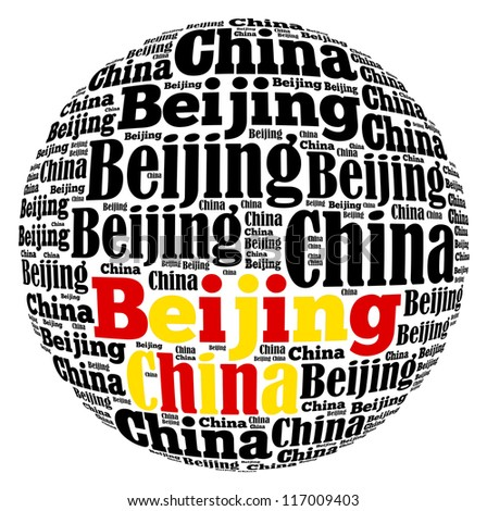 Beijing capital city of China info-text graphics and arrangement concept on white background (word cloud) - stock photo