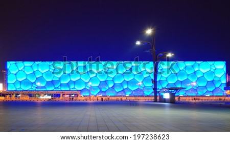BEIJING, CHINA - APR 7: Beijing National Aquatics Center at night on April 7, 2013 in Beijing, China. The center was established for the 2008 Summer Olympics and Paralympics. - stock photo