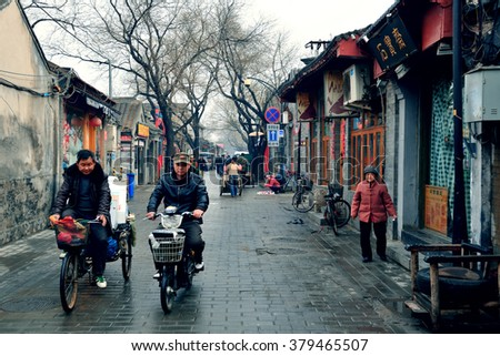 BEIJING, CHINA - APR 4: Old street view with stores on April 4, 2013 in Beijing, China. Beijing is the second largest Chinese city and the nation's political, cultural, educational center. - stock photo