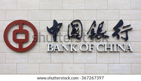 BEIJING, CHINA-AUG. 29, 2015: Bank of China sign. Bank of China (BOC) is one of the five biggest state-owned commercial banks of China and it is the second largest lender in China overall. - stock photo
