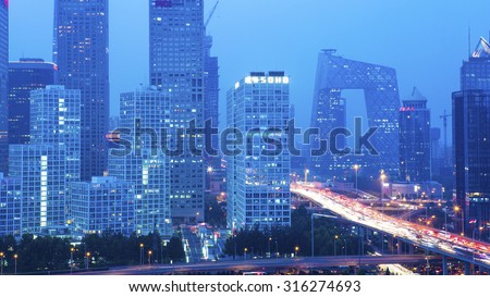 Beijing-China- August 20, Beijing city center, the office building of CBD , night view,on August 20, 2015 Beijing, China  - stock photo