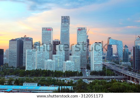Beijing-China- August 22, Beijing city center, the office building of CBD , on August 20, 2015 Beijing, China   - stock photo
