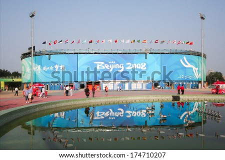 BEIJING, CHINA - AUGUST 19, 2008: Chaoyang Park Beach Volleyball Ground Stadium at the Beijing Summer Olympics 2008. - stock photo