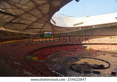 BEIJING, CHINA, AUGUST 20, 2013: view over construction site situated inside of the birds nest olympic stadium in beijing. - stock photo