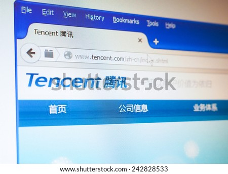 BEIJING, CHINA - DECEMBER 23, 2014: Home page of chinese e-commerce web portal Tencent - stock photo