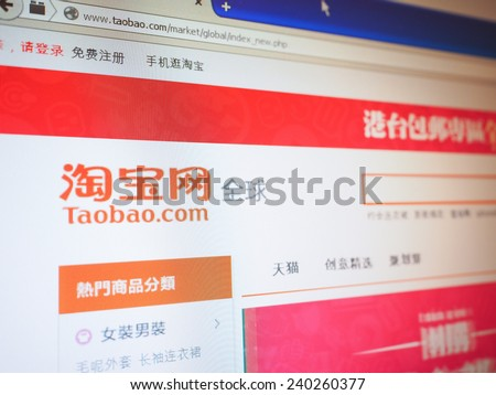 BEIJING, CHINA - DECEMBER 23, 2014: Home page of Chinese online marketplace Taobao - stock photo