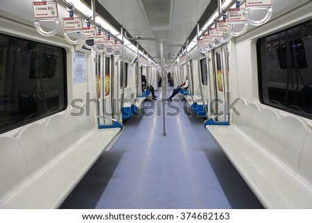BEIJING, CHINA - FEBRUARY 8, 2016: A few people is seen on subway trains on the first day of the Chinese New Year. Beijing's 18 subway lines carry over 10 million passengers on an average weekday.  - stock photo