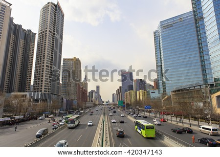 BEIJING, CHINA - FEBRUARY 27, 2016: Skyline of modern skyscrapers are seen at Beijing Central Business District (CBD). The Beijing CBD is located in the Chaoyang district and occupies about 3.99 km2. - stock photo