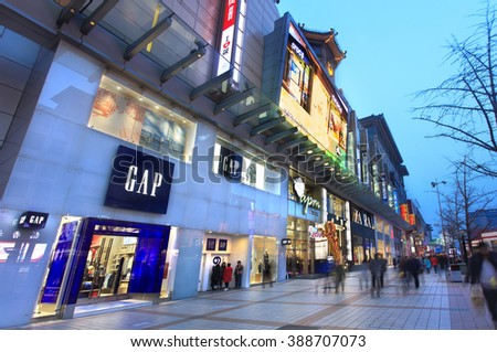 BEIJING, CHINA-FEBRUARY 21, 2016: Wangfujing Street at dusk. Wangfujing is a 700-year-old commercial street; itâ??s about 810 meters long and 40 meters wide. - stock photo