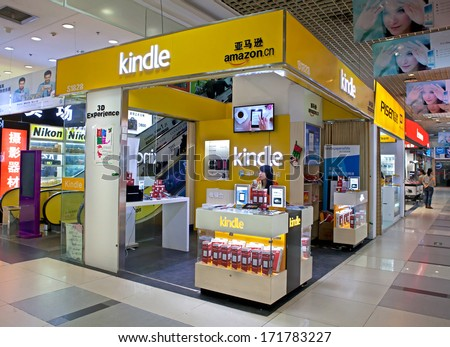 BEIJING, CHINA - JAN. 4, 2014: Kindle store in Beijing. Amazon is trialling a new sales channel to boost Kindle sales by self-service vending machines, at several locations in the United States. - stock photo