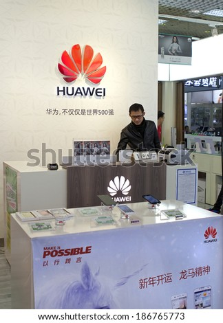 BEIJING, CHINA - JANUARY 4, 2014: Mobile phones are displayed at a Huawei store; Huawei, a Chinese multinational company, is the largest telecommunications equipment maker in the world. - stock photo