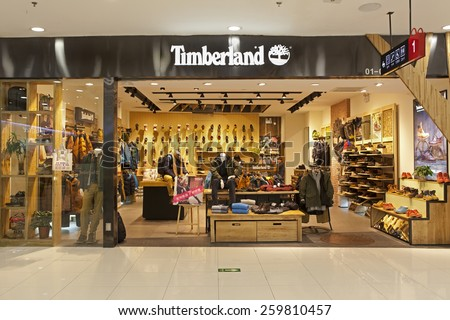 BEIJING, CHINA - JANUARY 24, 2015: Timberland store. Timberland LLC is a manufacturer and retailer of outdoors clothing and footwear. This American company, founded in 1952, operates stores worldwide. - stock photo