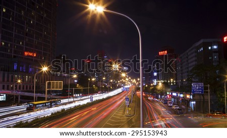 Beijing-China- July 08, Beijing city center, the office building of CBD , night view,on July 08, 2015 Beijing, China. - stock photo