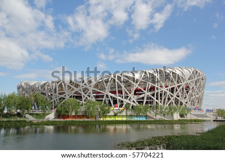 BEIJING, CHINA - JULY 1: Beijing National Olympic Stadium/Bird's Nest for the 2008 Olympics on July 1, 2010 in Beijing, China - stock photo