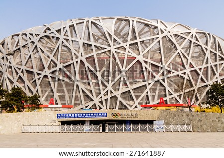 Beijing, China - March 26, 2015: Beijing national stadium, also known as the bird's nest, the world athletics championships will be hold in the bird's nest on August 22, 2015 - stock photo